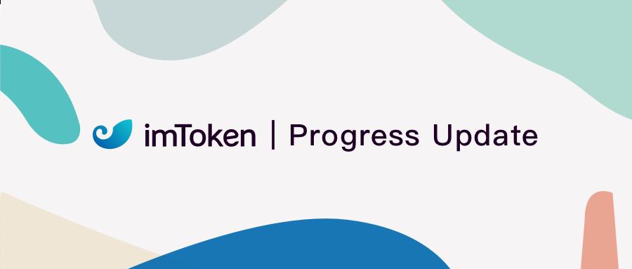 imToken Progress | NFT summer and EIP 1559 support