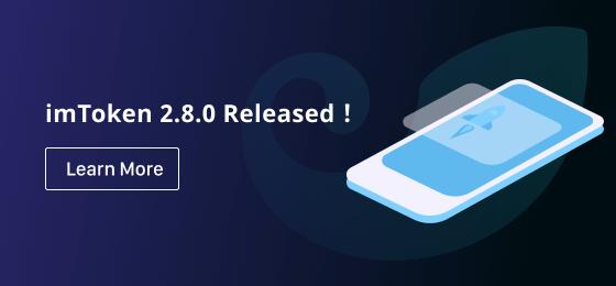 imToken 2.8.0 with the amazing, new Tokenlon 5.0 aggregator released!